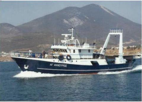 Fish Boat.JPG